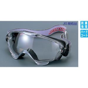 ゴーグル型保護めがねYG−6000 PET−AF|suzumori