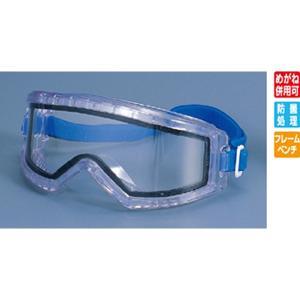 ゴーグル型ダブルレンズ保護めがねYG−5100D|suzumori