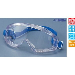 ゴーグル型保護めがねYG−5200 PET−AF|suzumori
