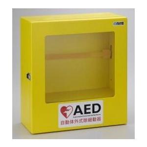 【在庫限り】 木製(木質合板仕様) AED収納ボックス イエロー 4302-632 【壁掛け・壁面設置タイプ】 AED-K suzumori