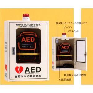 AED収納ボックス 4302-655 【壁掛け・壁面設置タイプ】 suzumori