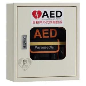 AED収納ボックス 4302-657 【壁掛け・壁面設置タイプ】 suzumori