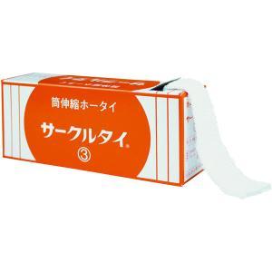 サークルタイ ネット包帯 3号 34mm×20m|suzumori