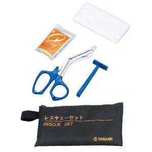 AED/CPR レスキューセット 46956|suzumori