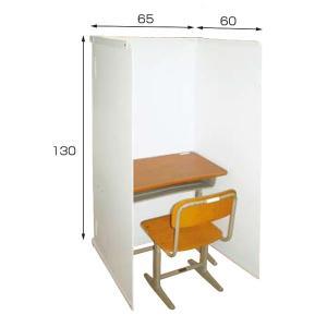 おりたたみシールド 床置タイプ 軽量 学校机の間仕切り 机上 パーテーション 衝立 多目的 集中学習 パニック時にも 特別支援現場用品|suzumori