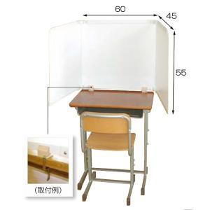 おりたたみシールド 卓上タイプ 軽量 学校机の間仕切り 机上 パーテーション 衝立 多目的 集中学習 パニック時にも 特別支援現場用品|suzumori