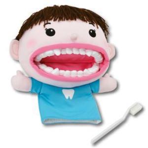 歯みがき じょーずくん (歯みがき指導用パペット ぬいぐるみ人形) suzumori