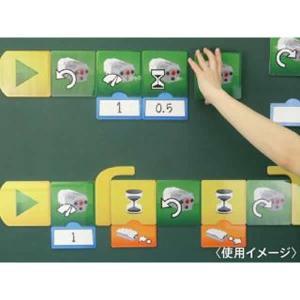 WeDo プログラミングマグネット B 黒板用 suzumori