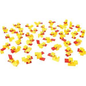 LEGO レゴ アヒル 10個組 レゴエデュケーション導入キット E31-7605 suzumori