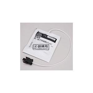日本光電 訓練用 使い捨て除細動パッド H325A 【成人用】|suzumori