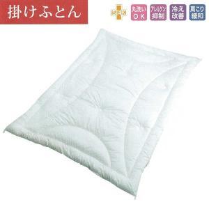 快眠掛けふとん(KKF12158)|suzumori