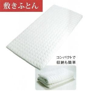快眠敷きふとん(KSF124200)|suzumori