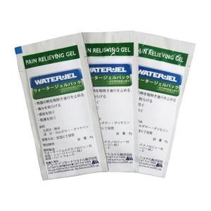 ウォータージェルパック 4gx3包セット 軽い火傷 やけど 日焼け 手当て 水で冷すより効果的 熱傷 応急手当 液体包帯|suzumori