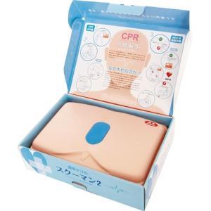 救命ドリル スクーマン2 簡易型 胸骨圧迫 練習キット AED&CPR 心肺蘇生 救急救命講習|suzumori