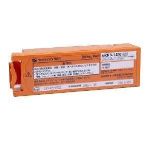 日本光電 AED-2100 ※ステータスインジケータの周囲がオレンジ色※ 専用 【 バッテリパック X212 】NKPB-1430|suzumori