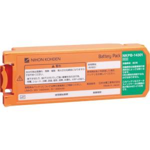 日本光電 AED-2100 ※ステータスインジケータの周囲が紫色※ /AED-2150/AED-2152用【 バッテリパック X216 】 NKPB-14301|suzumori