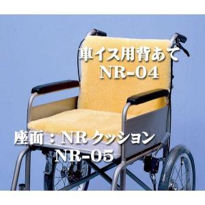 車イス用背当て NR-04 ナーシングラッグ 床ずれ予防 ウィズ製|suzumori