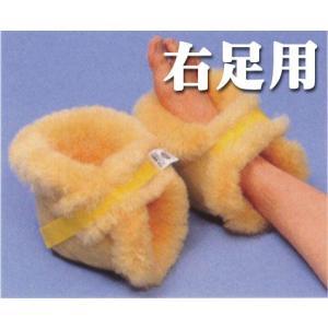 かかとあて 右足用(片側のみ)  ナーシングラッグ NR-07R 床ずれ予防 ウィズ製|suzumori