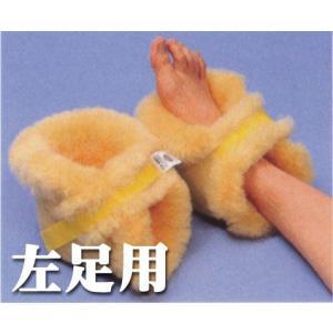 かかとあて 左足用(片側のみ)  ナーシングラッグ NR-07L  床ずれ予防 ウィズ製|suzumori