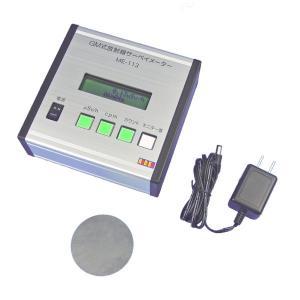GM式放射線サーベイメーター ME-113 高精度 学校教材ブランド ナリカ製|suzumori