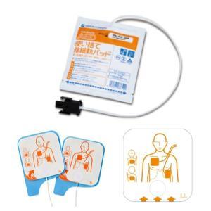 日本光電 AED-2100/AED-2150シリーズ/AED-2152用 使い捨て除細動パッド 【P-530 成人・小児共通パッド】H324|suzumori