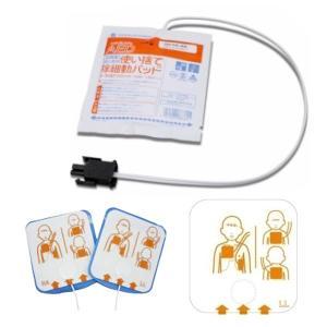 日本光電 AED-2100/AED-2150シリーズ/AED-2152用 小児用 使い捨て除細動パッド 【P-532 小児用パッド】 H324D|suzumori