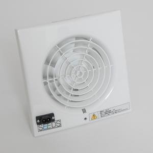 SEEDS クッションチェア エアータイプ用 内蔵式ファン【本体と同時購入用】|suzumori