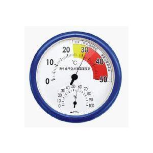熱中症 予防対策 温湿度計 SN-902