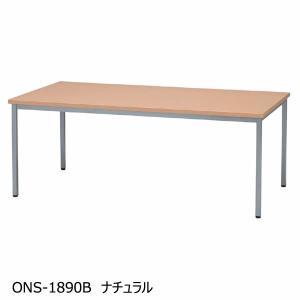 ミーティングテーブル SU-ONS-1260B W1200×D600×H700 suzumori