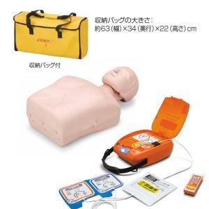 AEDトレーニングユニット「日本光電 TRN-3100」+ CPR訓練用人形「JAMY-P ソフトケース付」セット|suzumori