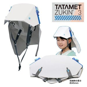 タタメットズキン3 折りたたみ式 ヘルメット 防災用 頭巾 ※当店はタタメット正規販売代理店です。|suzumori