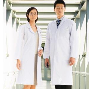 【男性用 シングル Mサイズ】白衣 ドクターコート 白/ホワイト メンズ WHISeL|suzumori