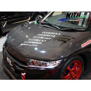 ホンダ S660用 エアロパーツ カーボン ボンネット ウィズコーポレーションGroup カーボン製 クリア塗装済 軽量化 燃費向上|suzumori