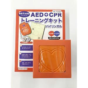 日本光電 AED+CPR トレーニングキット アクトキッズ バイリンガル Y283A AEDトレーナー 訓練用|suzumori