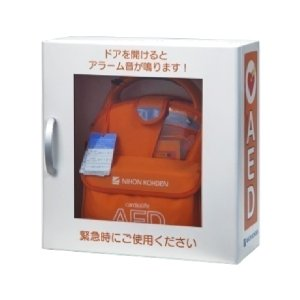 AED収納ボックス YZ-041H6 ホワイト 日本光電 【壁掛け・壁面設置タイプ】 suzumori