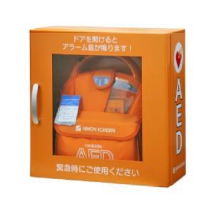 AED収納ボックス YZ-041H7 オレンジ 日本光電 【壁掛け・壁面設置タイプ】|suzumori
