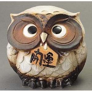 信楽焼陶器 置物 開運ふくろう (白)|suzunet-sho