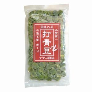 打ち豆は生の大豆を潰して乾燥させたものです。福井県や新潟県、山形県など雪の多い日本海側で受け継がれて...