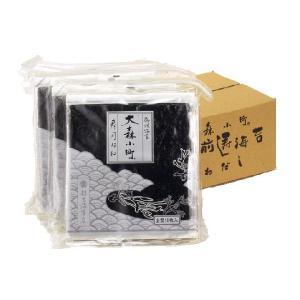 選べるオマケ付き 最安値★寿司はね焼海苔15帖(全型150枚)送料無料!