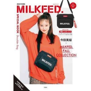 送料無料 ストラップ付 ミルクフェド MILKFED. SPECIAL BOOK Shoulder ...