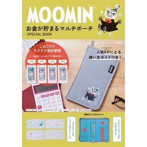 送料無料 セブンイレブン限定 MOOMIN お金が貯まるマルチポーチ SPECIAL BOOK ムー...
