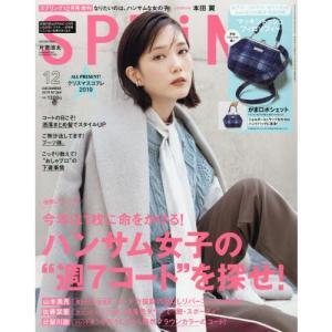 送料無料 SPRiNG スプリング 2019年 12月号 増刊 セブン限定 付録 チェック柄3WAY...