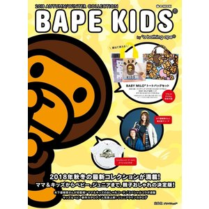 BAPE KIDS by a bathing ape 2018 AUTUMN/WINTER COLLECTION e-MOOK 宝島社ブランドムック 付録:豪華トート2個セット