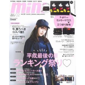 送料無料 mini ミニ 2019年 2月号 付録 X-girl特製ミッキーマウス コンパクト財布