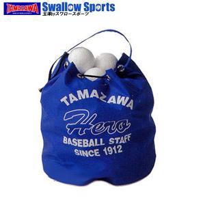 玉澤 タマザワ トスバッティング練習ボール TB-50 打撃練習用品 野球部 野球用品 スワロースポーツ
