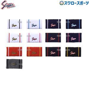 ●商品名:【即日出荷】 久保田スラッガー リストバンド(片手) S-34 スポーツウェア・アクセサリ...