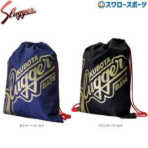 ●商品名:久保田スラッガー ランドリーバッグ グラブ袋 C-507 グローブ袋 グローブ入れ バック...