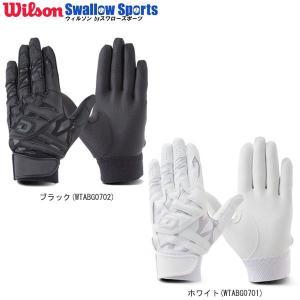 ウィルソン ディマリニ バッティンググラブ (両手用) 高校野球対応 ジュニアサイズ対応モデル 手袋 WTABG070x バッティンググローブ 手袋 野球部 入学祝い 合格