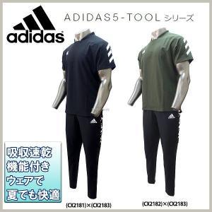 adidas アディダス ウェア 5T ハイブリッド 半袖 ジャケット パンツ 上下セット メンズ ジャージ セットアップ ETX99-ETY02 ウェア ウエア 野球用品 スワロース...