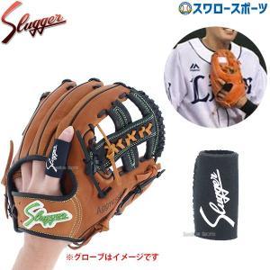 あすつく 久保田スラッガー ウェア アクセサリー フィンガーサポーター FS-1 新商品 野球用品 スワロースポーツ